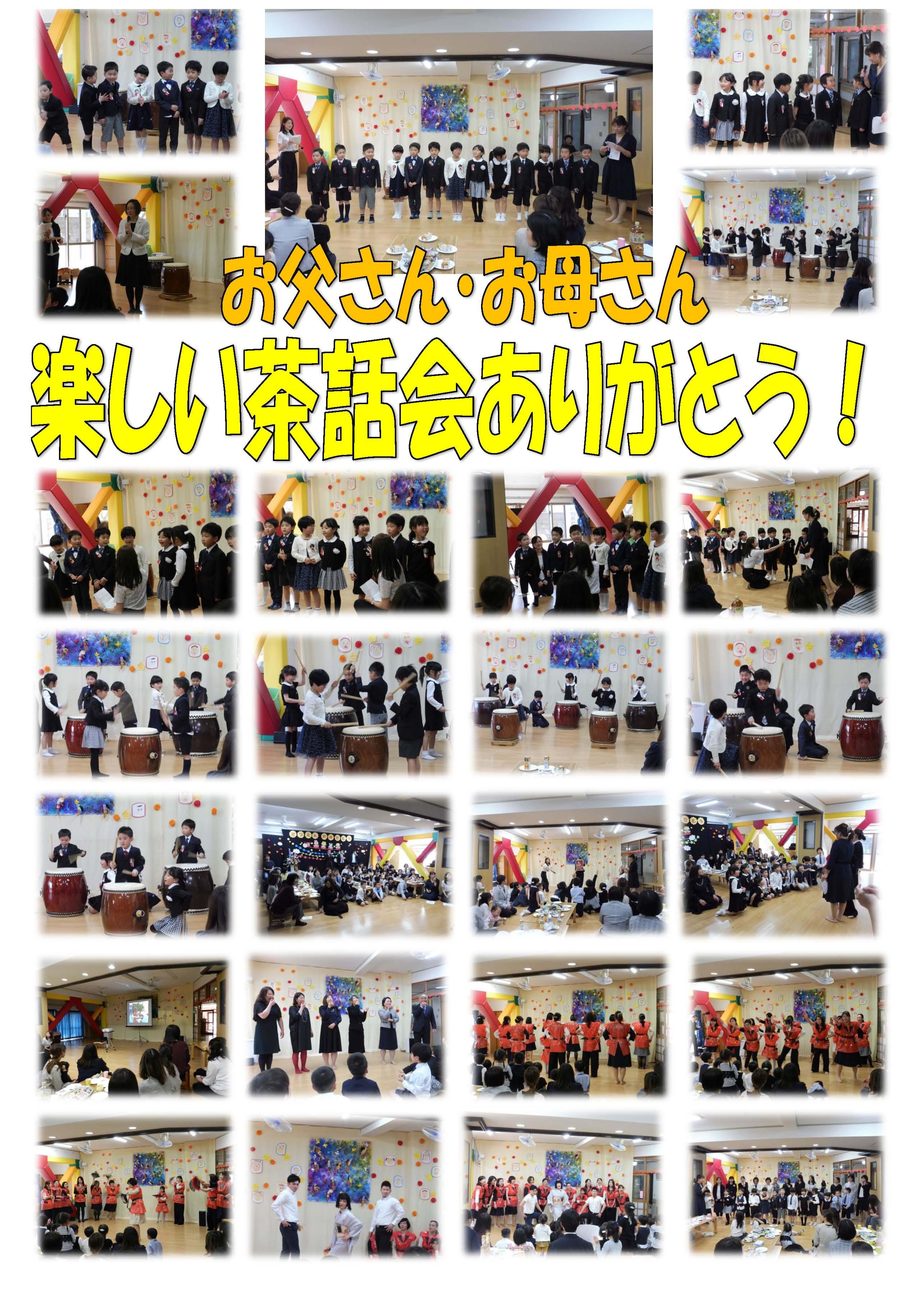 3/24 卒園式2