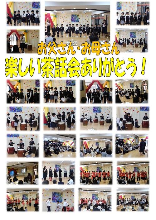 18/3卒園式2