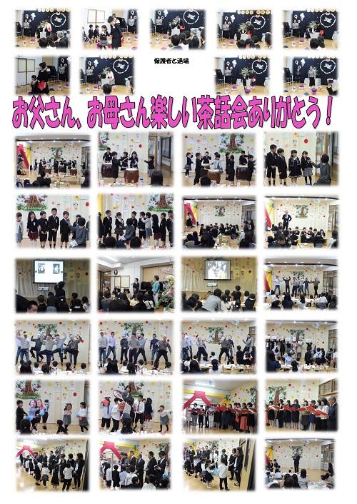 3/23 30年度卒園式2
