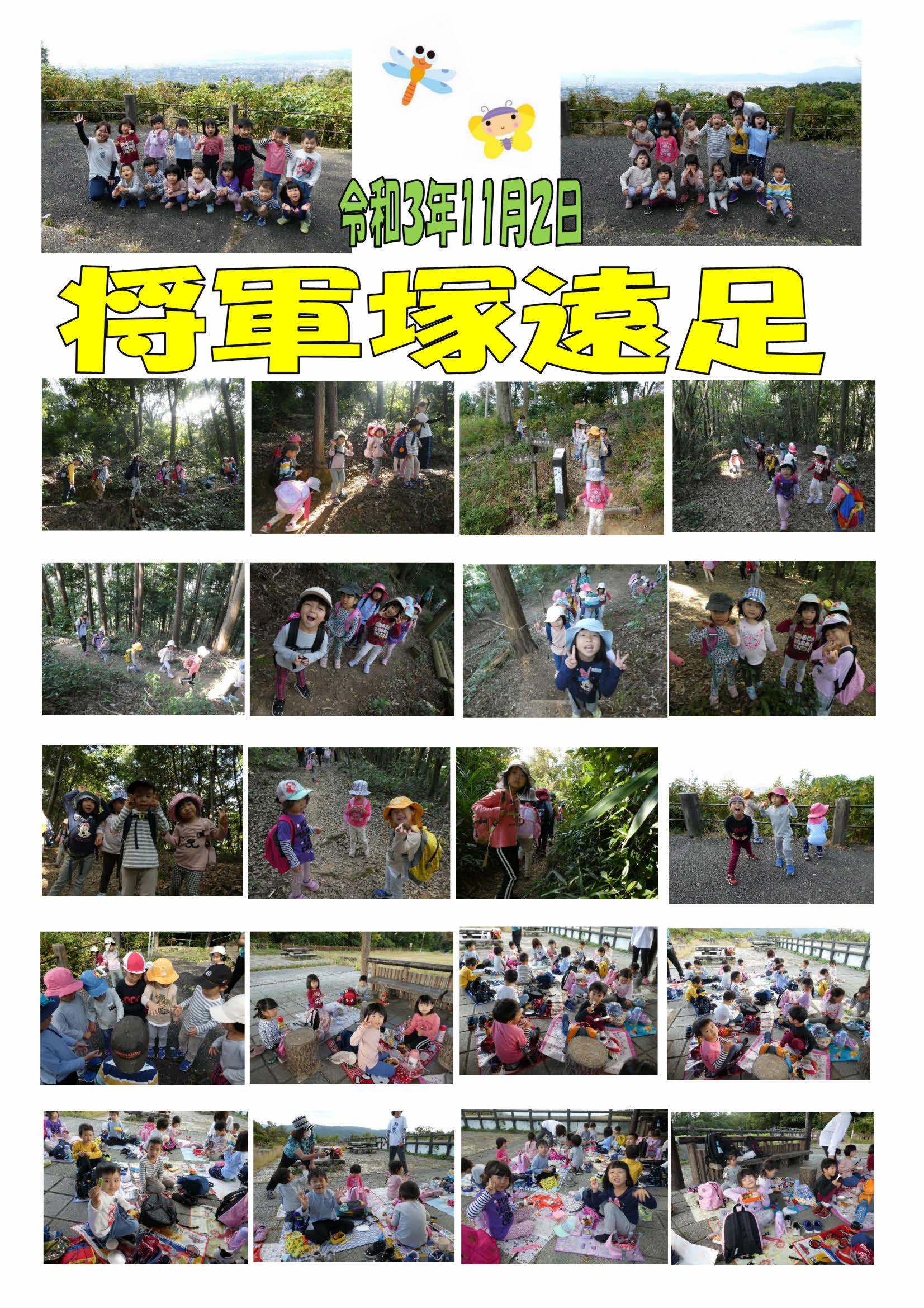 3/17 お別れ遠足-2